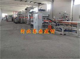 赛鼎建材金属保温板AG3-012及设备