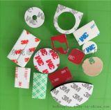 鴻勝包裝-3M系列雙面膠-切片-裁形-分切