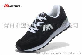 **2015MAITEJIES迈特捷斯黑白男鞋慢跑运动女鞋休闲情侣跑步鞋