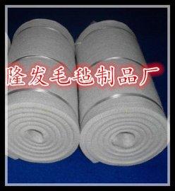热压机缓冲羊毛毡垫