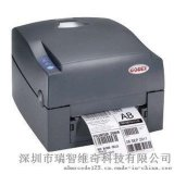 供应原装, 科诚G530U条码打印机, GODEX标签打印机, 快递面单打印机