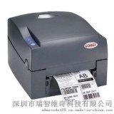 供應原裝, 科誠G530U條碼印表機, GODEX標籤印表機, 快遞面單印表機