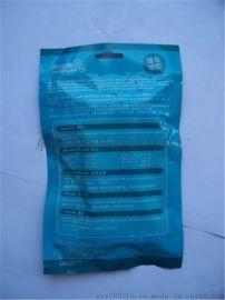 河北厂家定做各种宠物饲料包装 食品包装印刷厂家