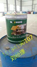 供应香河固化剂,涂料固化剂,聚氨酯漆固化剂多少钱