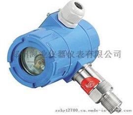 热销MPM483压力变送器