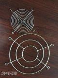安平縣春燁不鏽鋼散熱風機網罩