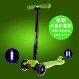 新品轻松一拉式折叠滑板车 四轮闪光滑板车 高度可调踏板车