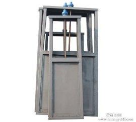 304不锈钢闸门 三清水利