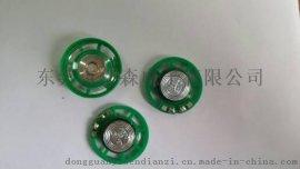 29*9mm环保大磁玩具喇叭