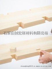 木制品/家具制品粘接拼接用环氧树脂胶【CH906】