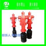 长期供应绿屏牌消火栓,多功能消火栓,质量可靠,服务周到