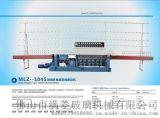 MLZ--1045玻璃多角度直線磨邊機