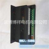 SK400BH PWM直流調速電源