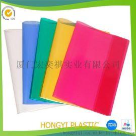 防水塑料书套,多功能PVC  套