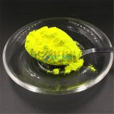 供应彩泥用颜色艳丽荧光粉 柠檬黄荧光颜料 工艺品用荧光色粉