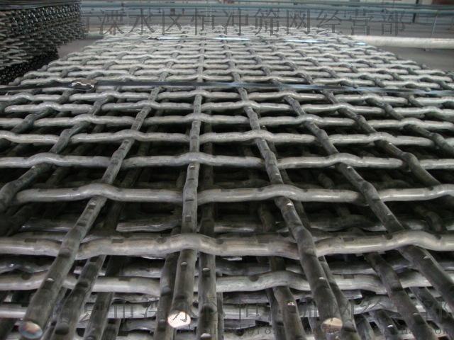 南京 不锈钢轧花网 不锈钢丝编织网 过滤筛网 金属装饰
