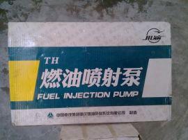 中国重汽高压油泵VG1557080010