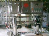 供应反渗透纯净水设备 优质自动水处理设备 厂家直供