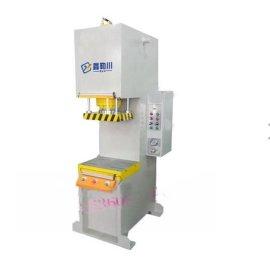供应单柱油压机,单臂油压机,油压压力机