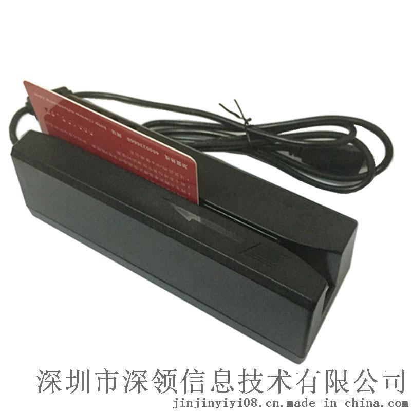中性IC01型IC讀寫器,醫療卡讀卡器,非接觸式讀卡器