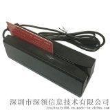 中性IC01型IC读写器,医疗卡读卡器,非接触式读卡器