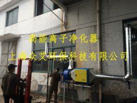高能离子净化器UV光催化净化器