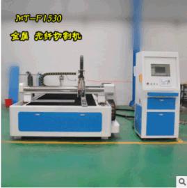 大功率高速光纤激光切割机 切割不锈钢厨具 钣金