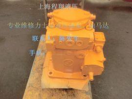 力士乐A8VO高压柱塞泵系列专业维修
