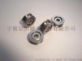 624ZZ U形槽 4*13*7mm  微型U形槽(大槽)非标尺寸矫直轴承