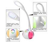 七彩LED护眼台灯 儿童学习台灯 创意型礼品 厂家直销