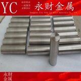 永财钛业厂家直销TC4钛合金 钛合金板 棒 管 线 规格齐全