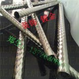 304不锈钢家具脚脚套 不锈钢锥管现货规格 不锈钢沙发脚厚度