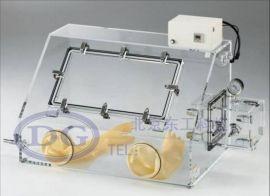 气体置换型亚克力有机玻璃手套箱,操作箱,防护箱