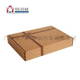 印刷厂定做包装盒纸盒瓦楞纸盒坑纸盒飞机盒彩盒