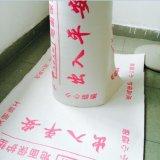 地板膜 装修装饰地板保护垫 瓷砖木地板保护膜