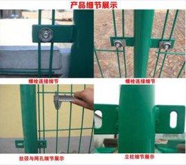 德兰专业生产销售护栏网铁丝网20*30*1.5