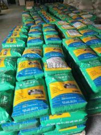 厂家供应聚合物水泥防水砂浆