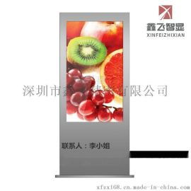 深圳鑫飞55寸户外高亮液晶广告机厂家直销