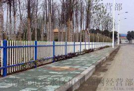 南京供应锌钢公路安全隔离道路护栏 批发市政府道路绿化交通设施护栏
