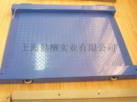 上海地磅双层有框1.2*1.2米量程1-3吨的需安装电子小地磅