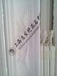 石膏线装饰线条热收缩膜 PVC热收缩膜厂家直销