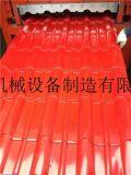 高配置彩钢瓦厂家订做800型竹节琉璃瓦设备 压瓦机设备