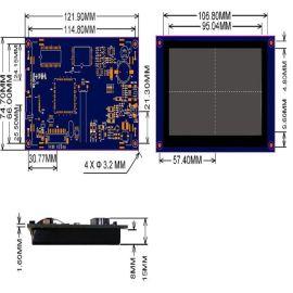 4.3寸液晶串口屏带触摸