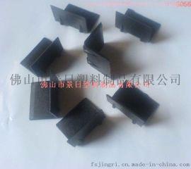 电器护角,纸箱带钉护角,L形护角