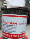 复盛埃尔曼825-750专用润滑液压缩机保养服务