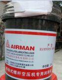 復盛埃爾曼825-750專用潤滑液壓縮機保養服務