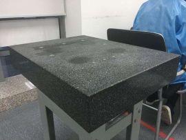 供应大理石平板   /T7975岩石平板 精密车间测试平板