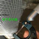 防蚊铁窗纱 12目铁丝网现货 过滤镀锌方眼网 铅网厂家 兜灰网