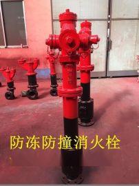 室外消火栓山西SSFT100/65-1.6快開調壓防凍防撞室外地上消火栓