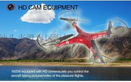 X6SW遥控飞机 高清航拍无人机 WiFi实时传输航模 带FPV四轴飞机 一件代发(装箱数12盒)